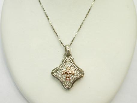 Sterling Silver and Rose Gold ... - Sterling silver and 14k rose gold pendant with diamond accents by Kate McCullar. Please call for current prices.